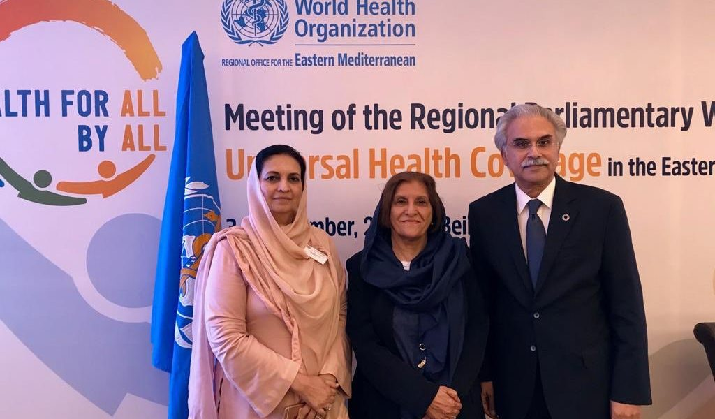 Primary healthcare is foundation of UHC