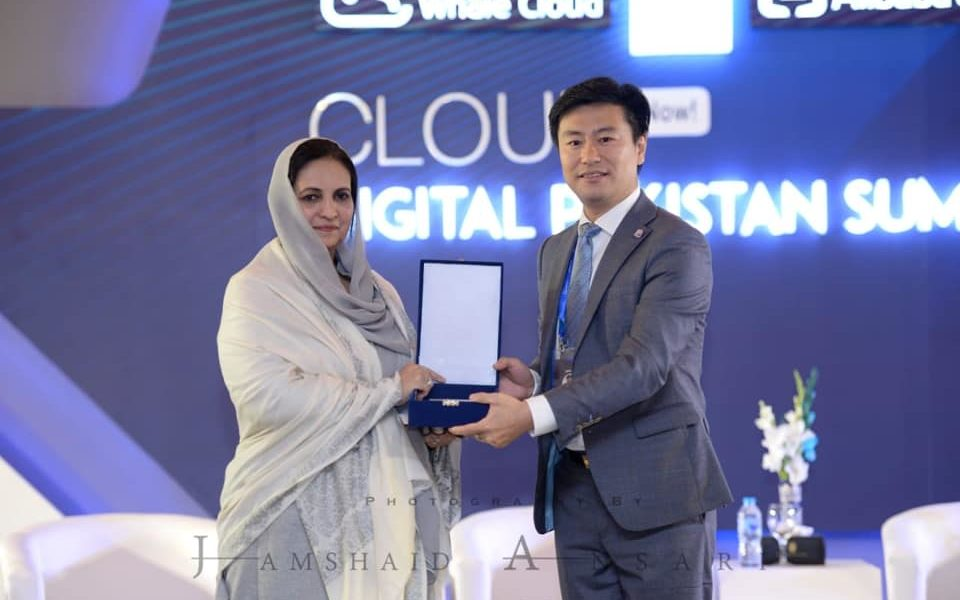 Whale Cloud to invest $70 Million in Pakistan