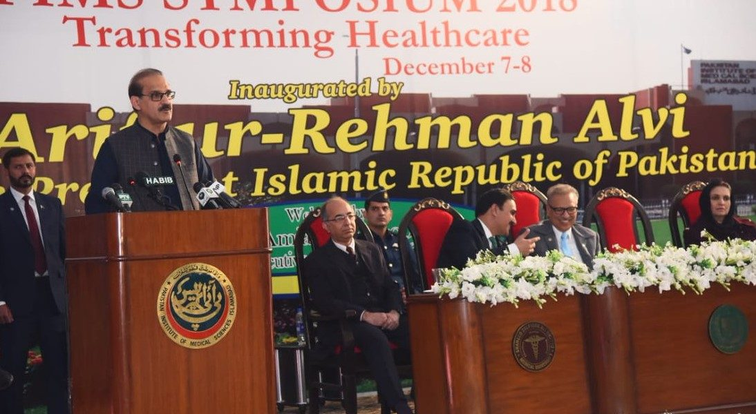 Ministry of National Health Service will launch health card scheme