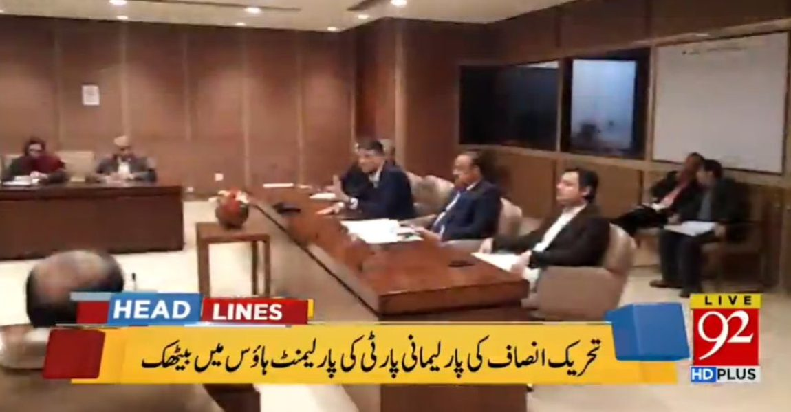 Briefing on Economic Situation