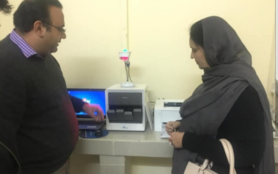 Visited the Hepatitis Control Clinic