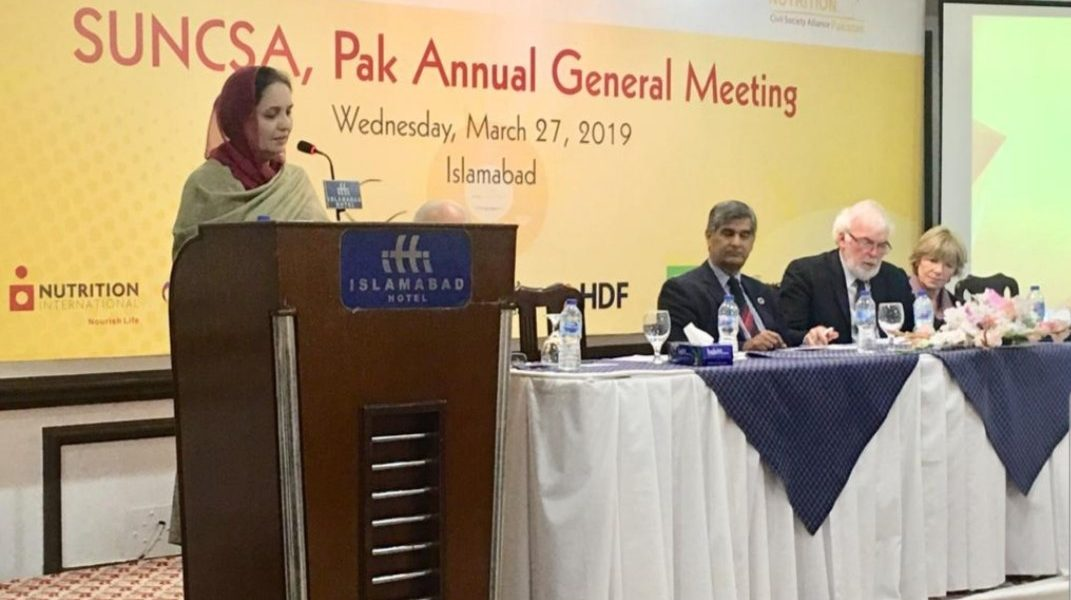 SUNCSA Pakistan annual meeting
