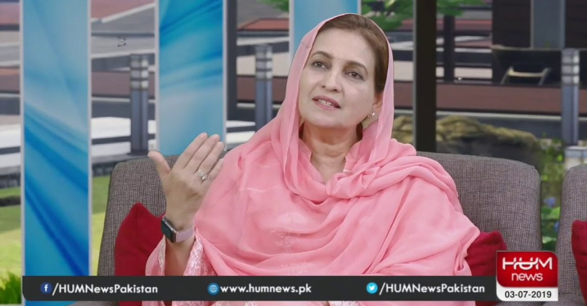Subah Say Agay on Hum News