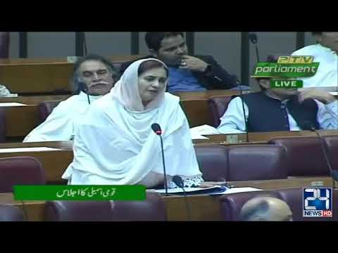 National Assembly of Pakistan 30th September, 2019