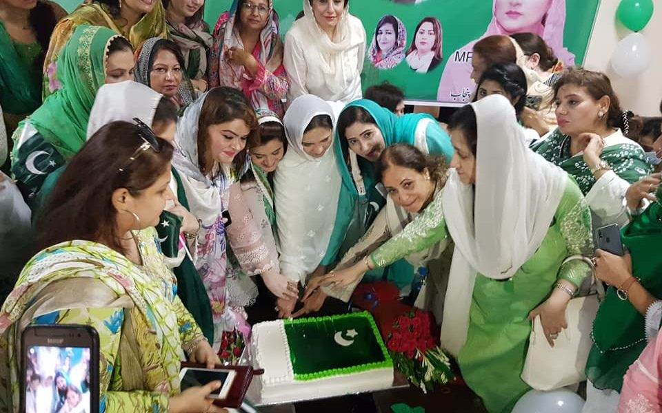 Independence Day celebration cake cutting ceremony held at PTI Punjab Office, Lahore