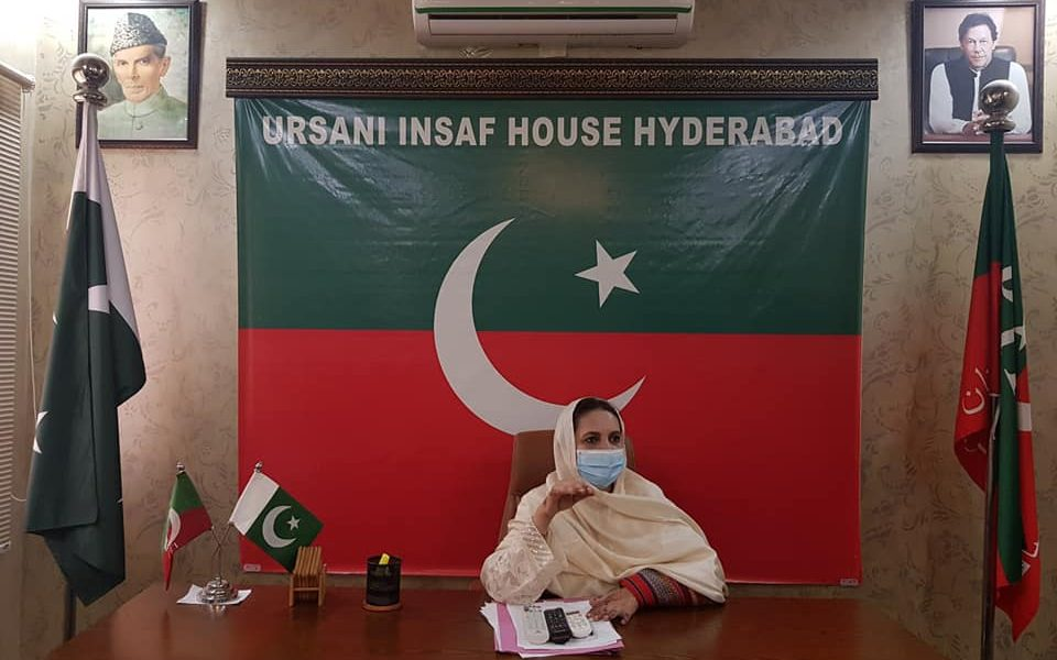 Pleasure to see effective district Tanzeem sazi In a region where PPP and MQM have a stronghold