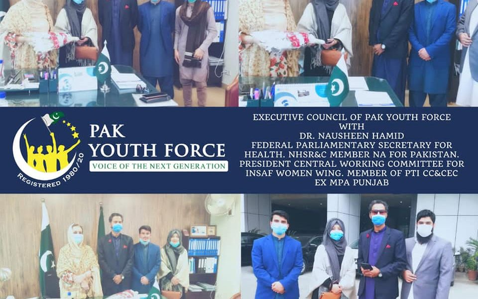 Meeting with Executive Council of Pak Youth Force