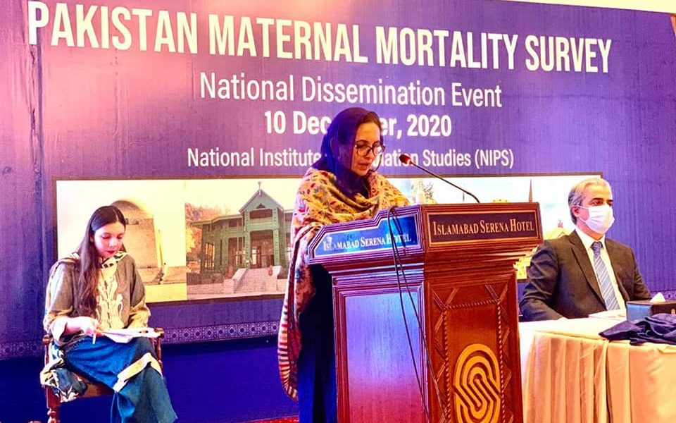 While the federal and provincial governments want to reduce the maternal mortality ratio (MMR) to 70 deaths per 100,000 live births by 2030, it currently stands at 186 deaths per 100,000 births, according to a survey launched