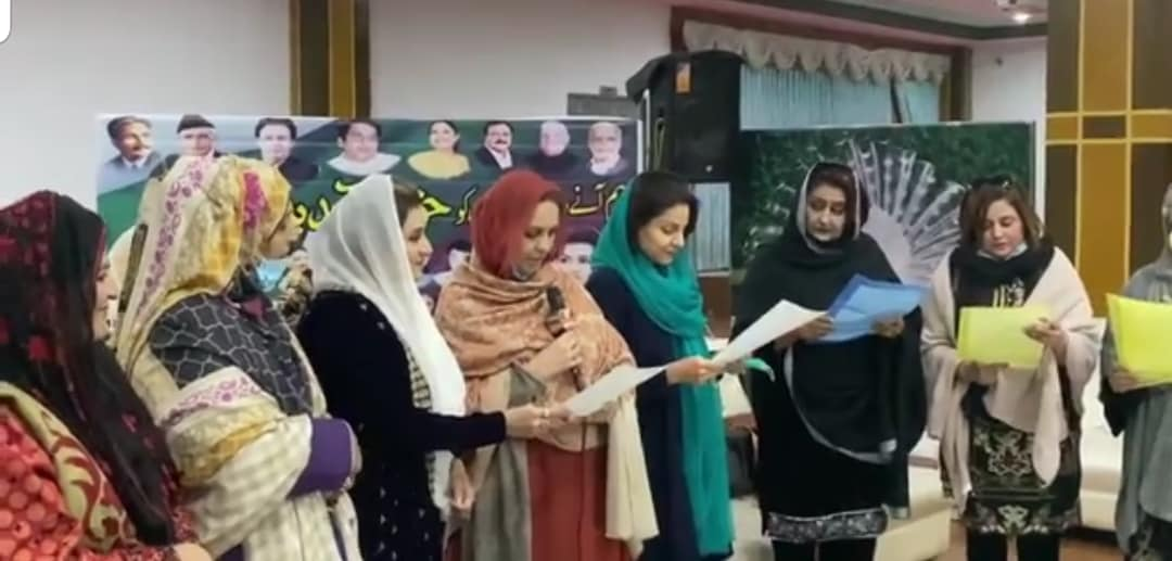 Took the Oath from Women Wing Gujrat