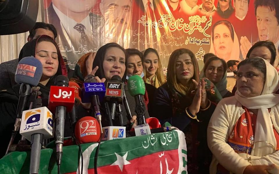 As President Central Working Committee for Insaf Women FTook the Oath from Women Wing District Muzaffarabad and Muzaffarabad City