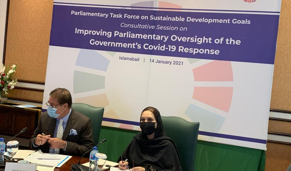 "Open discussion on ""Improving Parliamentary Oversight of the Government's COVID-19 Response"""