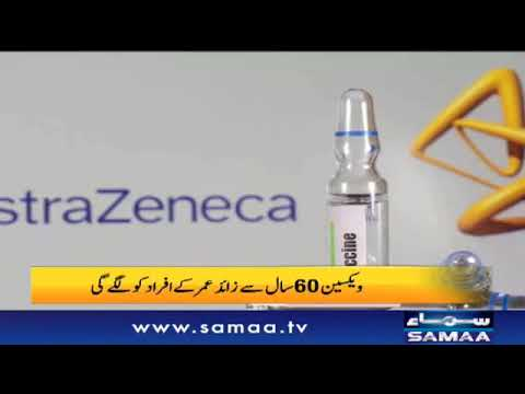 Pakistan under Covax programme would get 2.8 million doses of the Oxford-AstraZeneca vaccine after which inoculation of the registered senior citizens would start